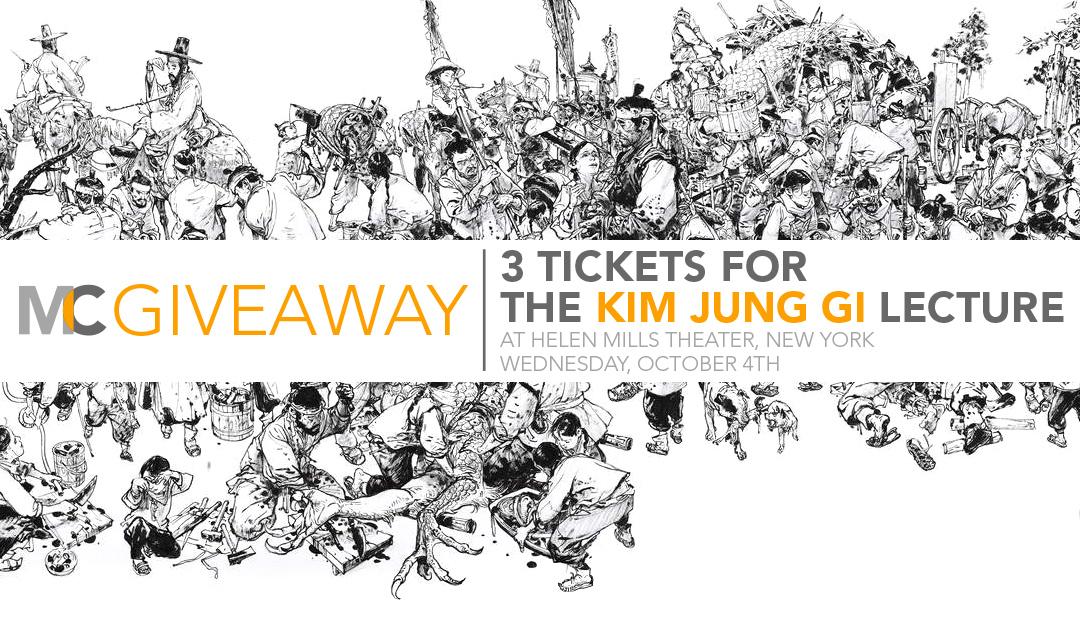 Kim Jung Gi Demo Giveaway!
