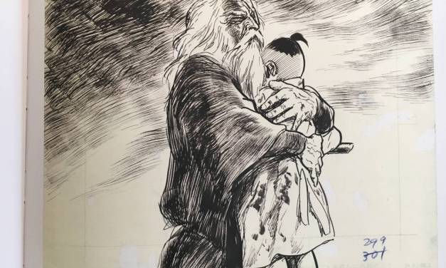 New Book Watch: LONE WOLF & CUB Gallery Edition